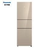 松下风冷无霜三门冰箱 银离子除菌装置 -3℃微冻保鲜 金色玻璃面板 NR-C281WG-N 2990元