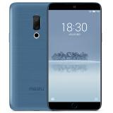MEIZU 魅族 15 智能手机 4GB 64GB 1249元包邮(需用券)