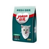 yoken 怡亲 幼猫粮 深海鱼鸡肉活力配方 7.5KG 115元包邮(需用券)