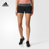 adidas 阿迪达斯 AZ2892 女款跑步短裤 69元(需用券)