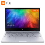小米/MI 小米 Air 13.3英寸笔记本电脑 特价5598下单立抢