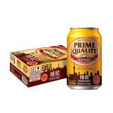 SUNTORY 三得利 啤酒 精致9.5度 330ml*24听 *2件 99元包邮(99元2件)
