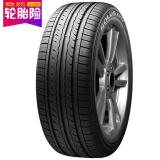 锦湖轮胎KUMHO汽车轮胎205/60R1692VKH17原厂配套科鲁兹/SX4/适配凌渡/逸动/福克斯/英朗GT/雅阁/索纳塔 249元(需用券)