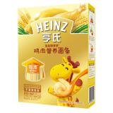 亨氏(Heinz) 金装智多多 儿童营养面条 鸡肉味 13.31元