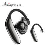 艾米尼UFO蓝牙耳机无线挂耳式入耳式运动跑步适用于苹果小米华为oppovivo *3件 424元(合141.33元/件)