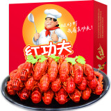 红功夫 十三香小龙虾1.5kg 4-6钱/ 25-32只 火锅食材 自营海鲜水产 *3件 112元(合 37.33元/件)