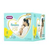 某东PLUS会员: Pampers 帮宝适 一级帮系列 婴儿拉拉裤 S108片 *4件 520元包邮(合130元/件) 130.00