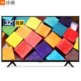 双12预告:MI 小米电视 4A L32M5-AZ 32英寸 液晶电视 标准版 799元包邮