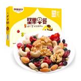 切糕王子 每日坚果早餐1050g/盒(30袋)混合坚果仁大礼盒 74.92元