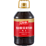 仙餐 非转基因纯正菜籽油 5L39.9元 39.90