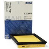 马勒(MAHLE)空气滤清器/空滤LX3440(新骐达1.6/1.6T/奇骏2.5/科雷傲2.5/新轩逸) *6件 134元(需用券,合22.33元/件)