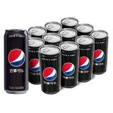 限京津蒙:Pepsi 百事可乐 黑罐无糖 汽水碳酸饮料 330ml*12罐 *2件 37.35元(2件7.5折)