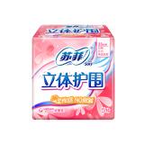 Sofy 苏菲 立体护围柔棉感日用卫生巾 230mm 5片 *3件 10.62元(合3.54元/件)