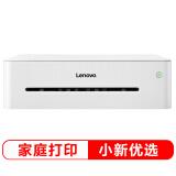 12日0点、双12预告:Lenovo 联想 小新 LJ2268 黑白激光打印机 629元包邮(需用券)