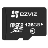 萤石视频监控 摄像头 专用Micro SD存储卡TF卡 128GB Class10 海康威视 旗下品牌 269元