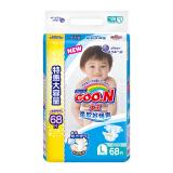 GOO.N 大王 维E系列 婴儿纸尿裤 L 68片 *5件 325元包邮(需用券,合65元/件)