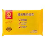 限地区、再降价:CP 正大食品 糯米猪肉烧卖 600g(24粒) *13件 126.70元包邮(双重优惠)