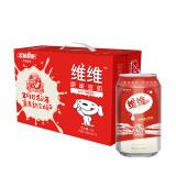 维维 原味豆奶饮料300ml*12罐 非转基因 植物蛋白饮料 超值量贩定制款 早餐奶 整箱 *2件 55.9元(合27.95元/件)