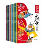 京东PLUS会员:《上海美影国漫经典》(套装共12册) 79元,可400-260