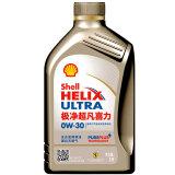 Shell 壳牌 金装极净 超凡喜力 Helix Ultra 0W-30 SL级 +凑单品