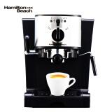 Hamilton Beach 汉美驰 40791-CN 半自动咖啡机 673.1元包邮(需用券)