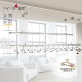 捷阳 JY-7000 手摇升降 双杆式 2.4米 199元包邮