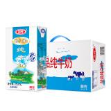 SANYUAN 三元 特品纯牛奶 250ml 24盒 *2件