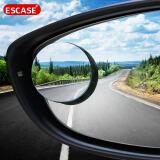 ESCASE 汽车小圆镜后视镜倒车辅助镜360度可旋转去盲点广角高清无边框镜(2只装)ES-BGA-01 汽车用品 *16件 106.4元(合6.65元/件)
