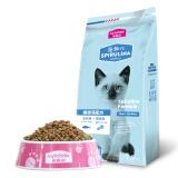 麦富迪 Myfoodie 宠物猫粮 藻趣儿幼猫粮金枪鱼+螺旋藻 1.5KG *9件 214元(合 23.78元/件)
