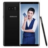 SAMSUNG 三星 Galaxy Note8 智能手机 6GB+256GB 4699元