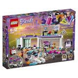 LEGO 乐高 好朋友 41351 创意改装工坊+创意百变系列 31056 绿色敞篷车(赠方巾+30404 友谊之花) 270元包邮(双重优惠)