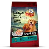 开饭乐狗粮 天地盛宴全价成犬粮 添加南极磷虾(肉多3倍)10kg 134.5元