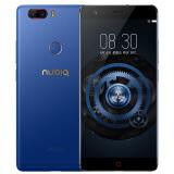 限地区、历史低价、限华北、:nubia 努比亚 Z17 畅享版 6GB+128GB 全网通手机 1399元包邮