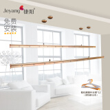 Jeyang 捷阳 JY-7000 升降手摇双杆式晾衣架 2.4米 199元