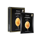 JM solution 水光蜂蜜面膜 10片 *4件 148.92元含税包邮(双重优惠)