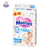 kao 花王 Merries 妙而舒 婴儿纸尿裤 L号 58片 *4件 312元(合78元/件)