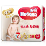 HUGGIES 好奇 金装 婴儿纸尿裤 XXL 28片 *6件 278元包邮(合46.33元/件)