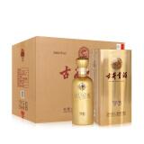 古井贡酒50度500ml浓香白酒V6 箱装 6瓶装整箱白酒 462.4元(需用券)