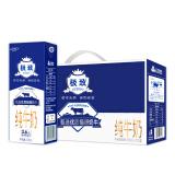 三元极致高品质纯牛奶(全脂型)250ml*12 49.98元