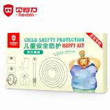京东PLUS会员、有券的上:贝得力 安全防护礼盒套装 +凑单品 12.16元(需用券)