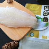 限地区:信豚 原装进口冷冻巴沙鱼柳 ASC认证 200g (买一赠一,叠加4件8折,折6. 元1件) 6.10
