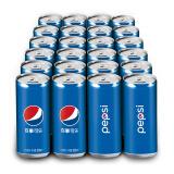 百事可乐 Pepsi 细长罐 碳酸饮料 330ml*24听(新老包装随机发货) *2件 92.6元(合46.3元/件)
