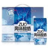 蒙牛 ZUO风味酸牛奶 海盐焦糖咸味 200g*16 礼盒装*3 *3件 109.7元(合36.57元/件)