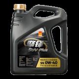 PLUS会员:统一润滑油 擎锋SUV PLUS 0W-40 SN级 全合成汽车机油 4L 194.6元包邮(双重优惠)