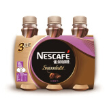 雀巢(Nestle) 丝滑摩卡口味 即饮雀巢咖啡饮料 268ml*3瓶 3联包 12.4元