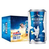 京东PLUS会员:HARBIN 哈尔滨 冰纯白啤酒 330ml 24听 62元