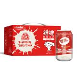 维维 原味豆奶饮料 300ml*15罐 *3件 98.52元(合32.84元/件)
