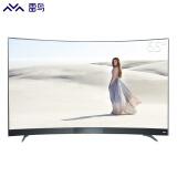 FFALCON 雷鸟 J65C-UI 65英寸 曲面 4K液晶电视 3399元包邮 3399.00