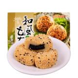 中国台湾进口欧儿牌芝麻夹心麻薯饼(糯米饼)210g *2件 18.9元(合9.45元/件)