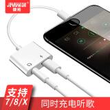 技光JK-S1 苹果7耳机转接头 iPhoneX/8 /7plus二合一音频转换头 Lightning转3.5mm转换器 *2件 68.04元(合34.02元/件)